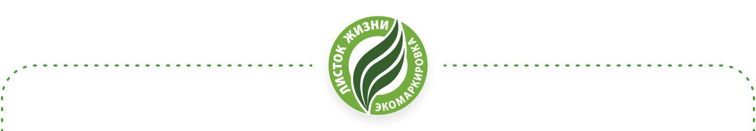 ekologicheskaya-markirovka-vitality-leafolabel