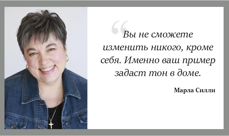 marla-silli-1
